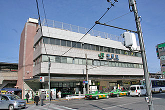 Nakano Station (Tokyo) - The south entrance in December 2006