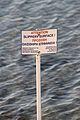 Tolo Greece Sign 040911.jpg