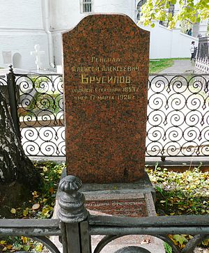 Aleksei Brusilov - Brusilov's modest grave near the 500-year-old katholikon of the Novodevichy Convent (in the background)