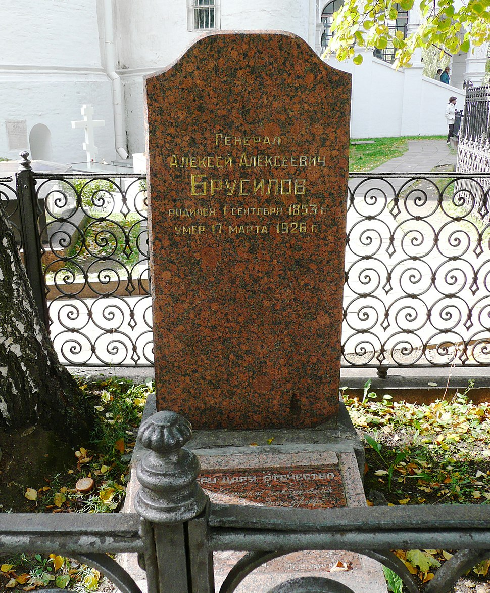 Tomb brusilov