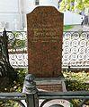 Tomb brusilov.JPG
