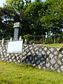 Tomb of General Choi Jeong-geoi and surroundings 03.JPG
