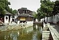 Tongli teahouse.JPG