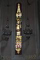 Tortosa Iglesia de la Reparación 390.jpg