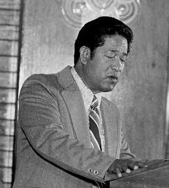 President of the Federated States of Micronesia - Image: Tosiwonakayama