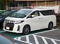 Toyota ALPHARD Executive Lounge S (DBA-GGH30W-PFZZK) front.jpg