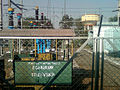 Traction Substation at Simhachalam 02.jpg