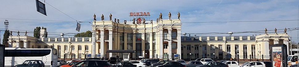 Train Station Voronezh, Russia