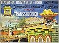 Transsiberian expo paris 1900.jpg