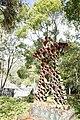 Trees (45366801122).jpg