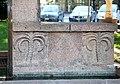 Trento, Monumento a Luigi Negrelli, autore del progetto esecutivo del canale di suez, 03 piante.jpg