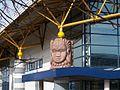 Tribal Mask on Hillsborough Leisure Centre - geograph.org.uk - 725386.jpg