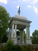 """Tribute to the Women of the Confederacy"", Confederate Park"
