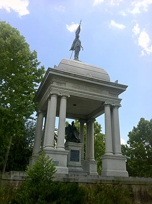 Confederate Park (Jacksonville) - Image: Tribute to the Women of the Confederacy