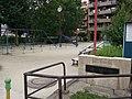 Tsuji Koen Park 20140627.JPG