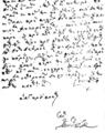 Tudor Vladimirescu, scrisoare către Vulpea.png