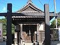 Tujinoyakushi.jpg