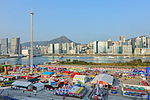 Tung Wah Charity Carnival at Former Kai Tak Airport Runway (Hong Kong).jpg