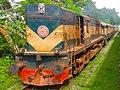 Tungipara Express.jpg
