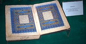 Masnavi - Masnavi, a calligraphic specimen from 1490, Mevlana Museum, Konya, Turkey.