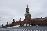 Tverskoy District, Moscow, Russia - panoramio (523).jpg