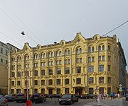 Tverskoy District, Moscow, Russia - panoramio (443).jpg