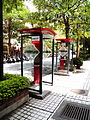 Two Telephone Booths at Lane 68, Sanming Road, Songshan District, Taipei 20130316.jpg