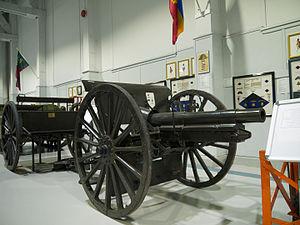 Type 38 75 mm field gun - Type 38 75 mm field gun at Base Borden Military Museum