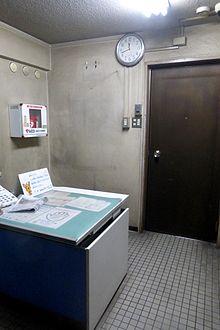 Hotels Near Shibuya Crobing