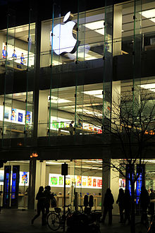 Apple store wikipedia la enciclopedia libre - Donde estan las oficinas de apple ...