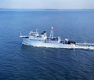 Great Lakes Maritime Academy - USNS Persistent