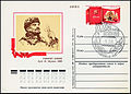 USSR PCWCS №34 Anniversary of Lenin - CPSU Congress sp.cancellation Moscow (2).jpg
