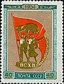 USSR stamp 1954 CPA 1783.jpg