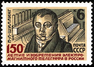 Pavel Schilling - Stamp of the USSR devoted to Pavel Schilling, 1982 (Michel 5200, Scott 5069)