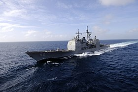 Image illustrative de l'article USS Bunker Hill (CG-52)