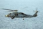 USS San Antonio Transits the Gulf of Aden DVIDS144160.jpg