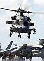US Navy 030216-N-7265L-033 A CH-60 Sea Hawk from the.jpg