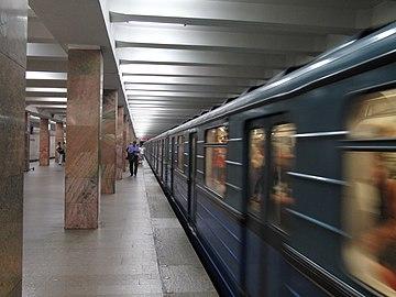 года печать фото метро 1905