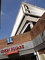 Union Square, Torquay - geograph.org.uk - 378414.jpg