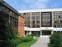 Fakulta Managementu A Ekonomiky Univerzity Tomase Bati Ve Zline