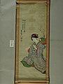 Unknown (Japanese) - Kakemono - 90.1S4918 - Detroit Institute of Arts.jpg