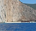 Unnamed Road, Zakinthos 290 91, Greece - panoramio (59).jpg