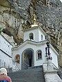 Uspensky Monastery on Crimea (2).JPG