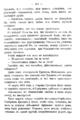 V.M. Doroshevich-Collection of Works. Volume IX. Court Essays-165.png