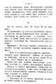 V.M. Doroshevich-Collection of Works. Volume IX. Court Essays-30.png