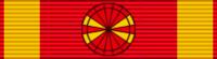 Bảo quốc Huân chương