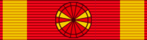 Orders, decorations, and medals of South Vietnam - Image: VPD National Order of Vietnam Officer BAR
