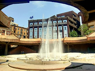 VTB Bank - The headquarters of VTB Armenia in Yerevan