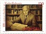 Vedat Kokona 2013 stamp of Albania.jpg