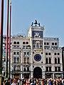 Venezia Torre dell'Orologio 3.jpg